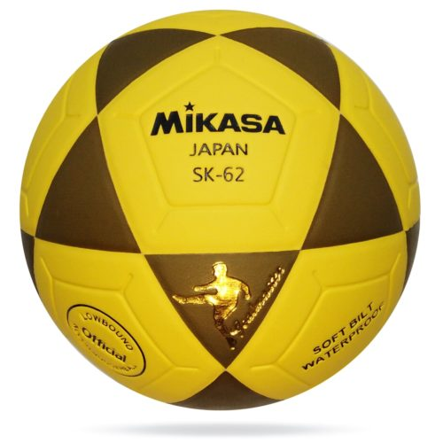 Mikasa SK-62 FIFA Futsal Official Size and Weight Gold - Yellow