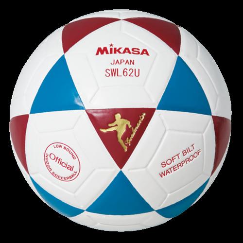 Mikasa SWL62 series Futsal Soccer Ball Low Bounce 62cm blue red