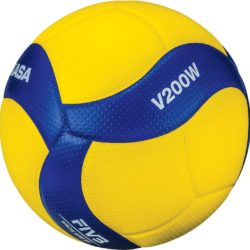 Mikasa V200W FIVB OFFICIAL Volleyball Size 5 Blue Yellow