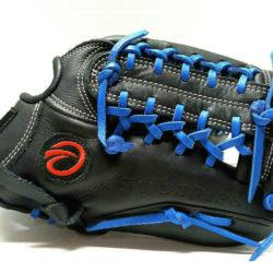 Tamanaco ST Series Natural Leather Baseball Glove 11.75 Inches RHT